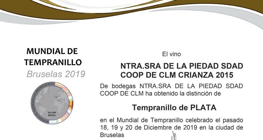 Entremontes Crianza 2015. Distinción Tempranillo de PLATA. MUNDIAL DE TEMPRANILLO. Bruselas 2019